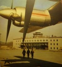 Воздушные ворота Сахалина