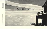 Катание на лыжах на склоне горы Асахигаока.