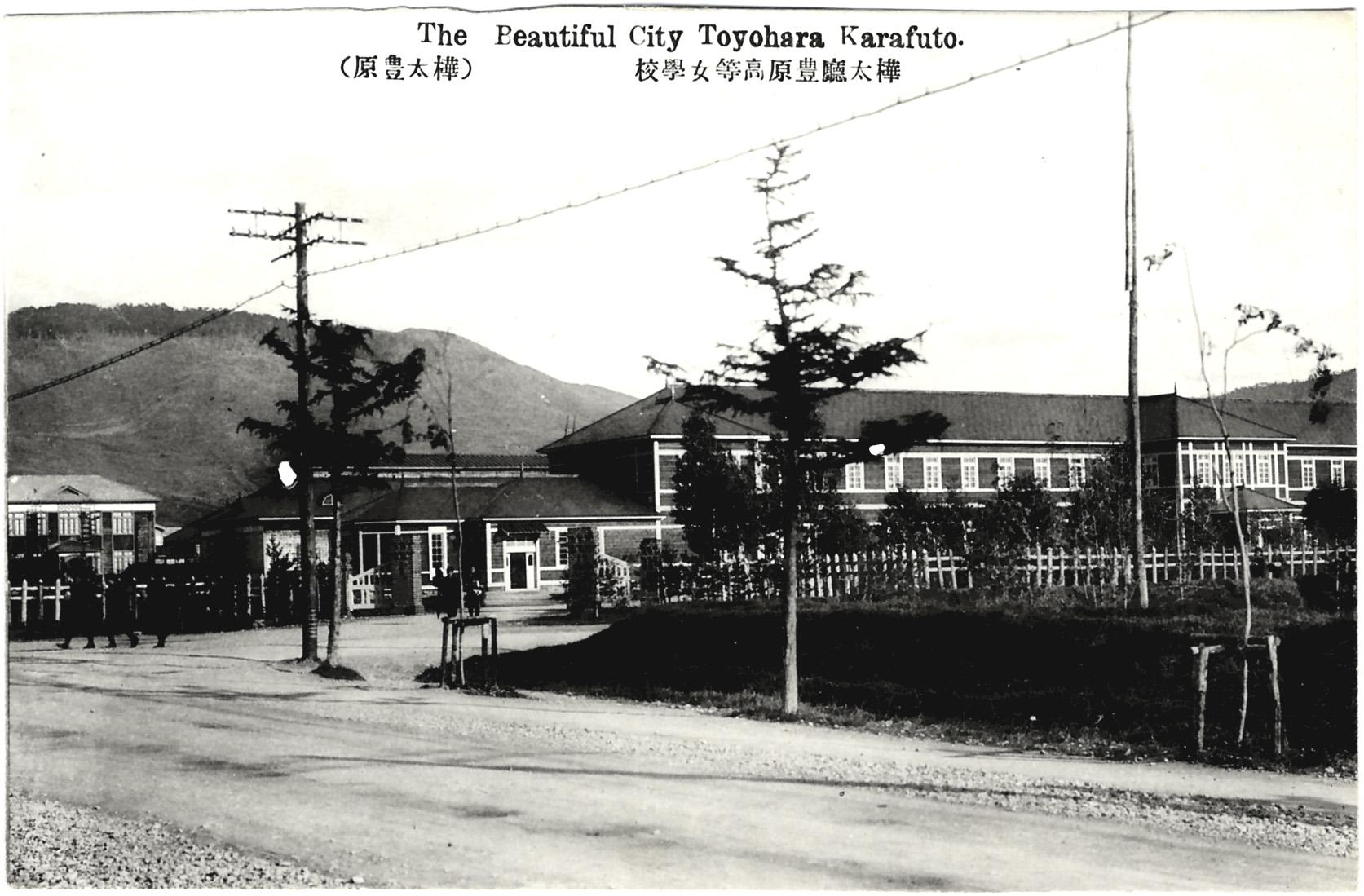 Высшая женская школа г. Тоехара.