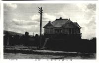 Вид на музей г. Тоехара.