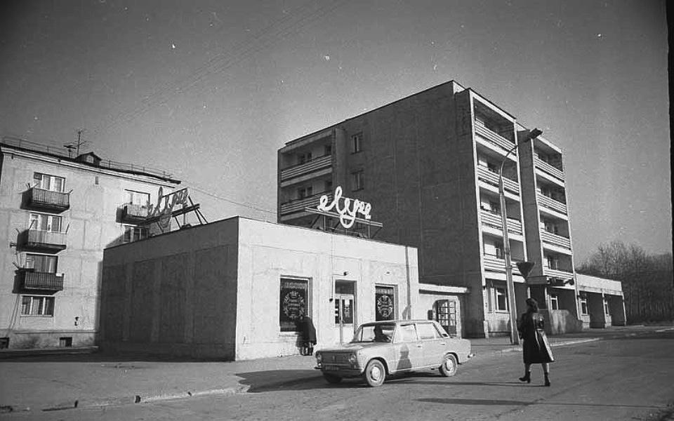 Магазин Луч в Южно-Сахалинске