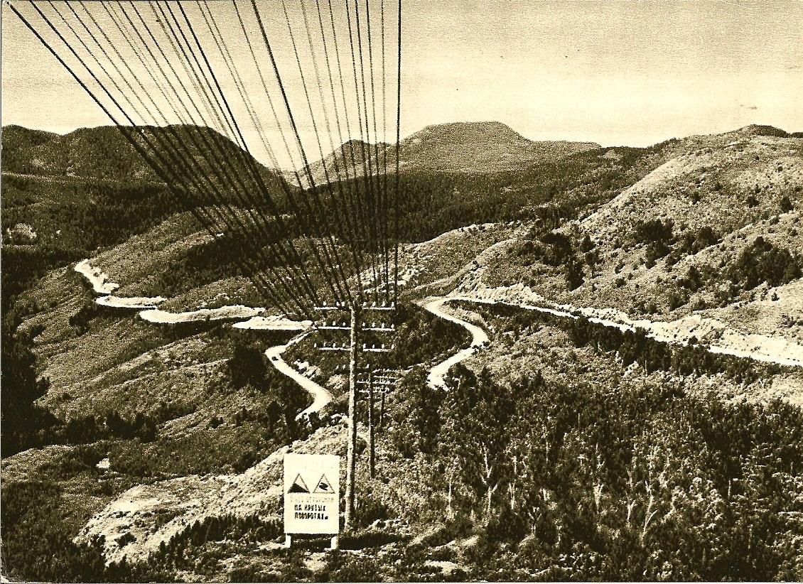 Дорога на Холмск