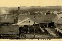Завод по производству саке.