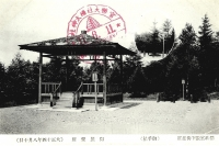 Справа - дерево, посаженное принцем-регентом Хирохито в августе 1925 года.Карафуто дзиндзя - главный храм Карафуто-Чо, всем известная Царюха.
