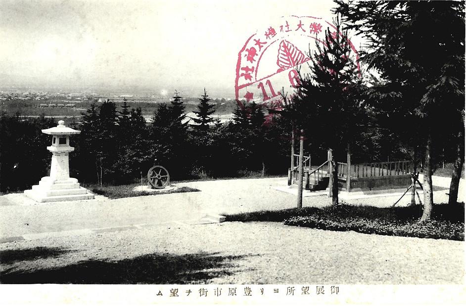 Вид на Тойохара от храма Карафуто дзиндзя.