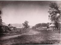 Вид жилых домов в поселенье Березняки