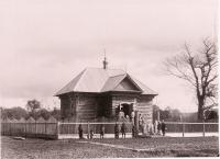 Местные жители у молитвенного дома в селе Галкино-Врасское
