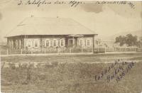 Сахалин,Рыковск,1886-1888