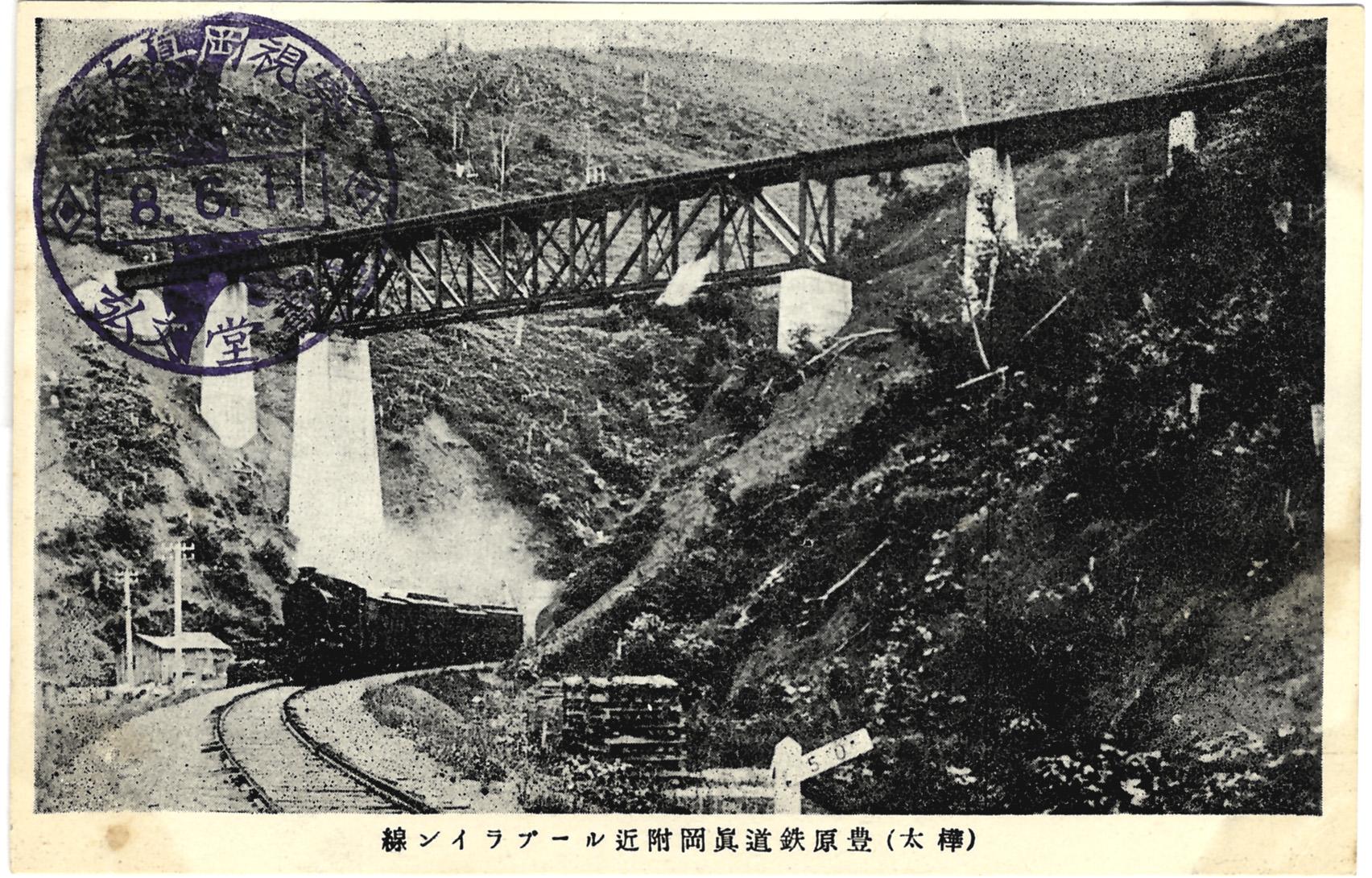 Мост на железнодорожной петле MakotoOka.