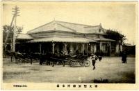 Железнодорожная станция Тоехара. Карафуто.