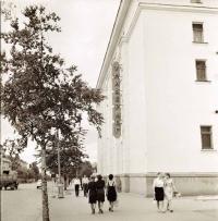 Универмаг Сахалин. С улицы Ленина. Вид с юга на север.