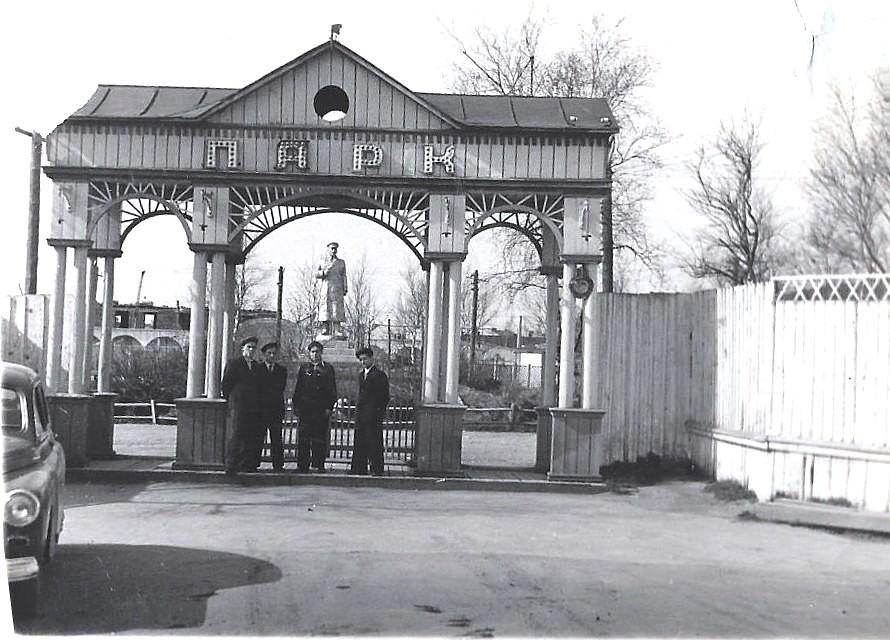 Вход в парк Дома Офицеров Советской армии. Вид с улицы Сталина.