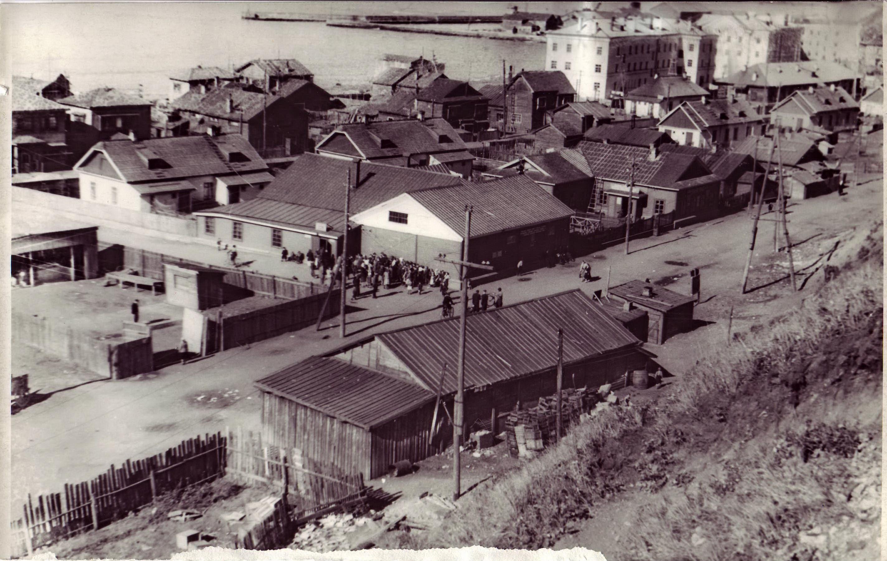 Хама-Сигай