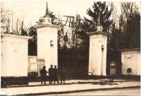 Вход в городской парк культуры и отдыха, с улицы Комсомольской