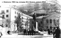 Площадь им. В.И. Ленина, райком КПСС
