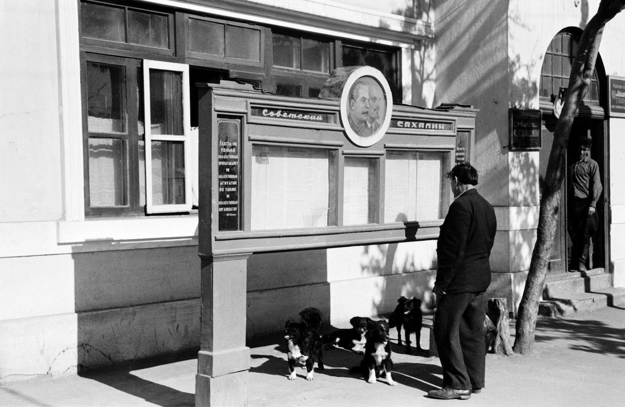У входа в здание редакцию газеты Советский Сахалин.