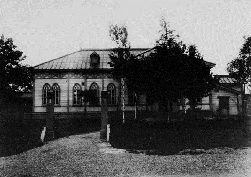 Костел в Тойохара