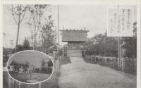 Храм Nishikubo Toyoichiro