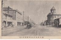 Главная улица Тоехара.