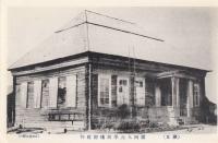 Старое здание русской школы деревни Владимировка