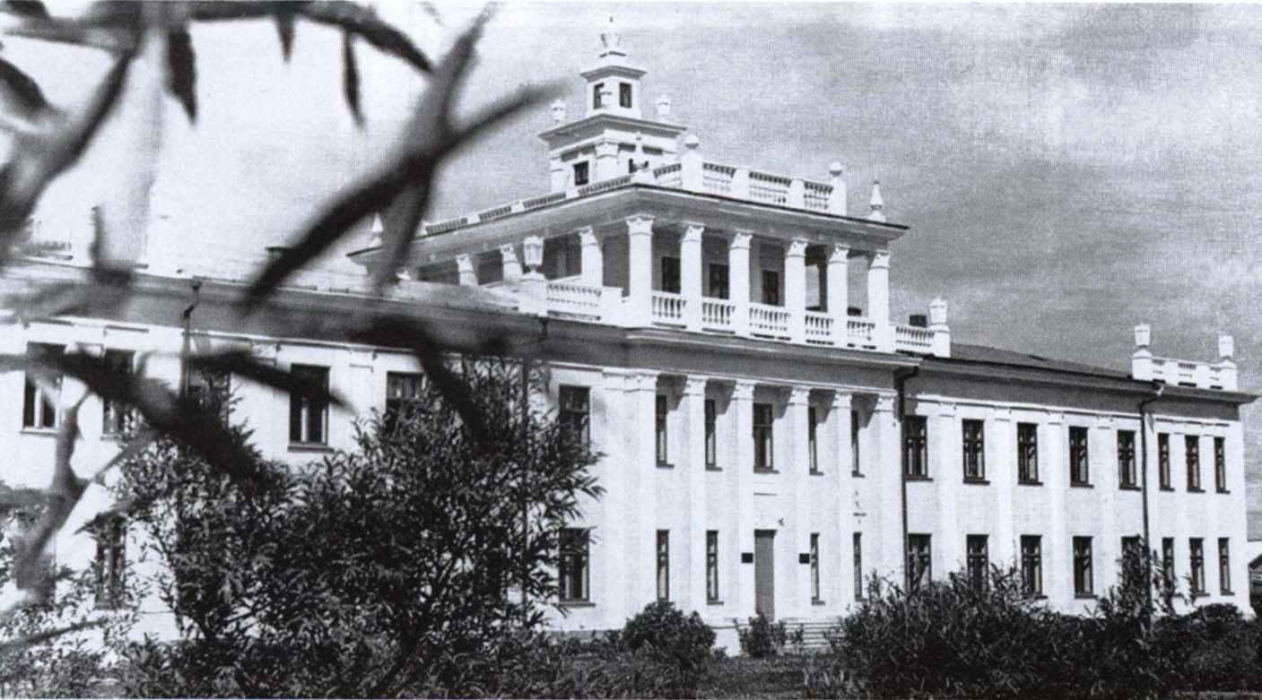 Здание СахТИНРО