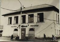 Ресторан Утес