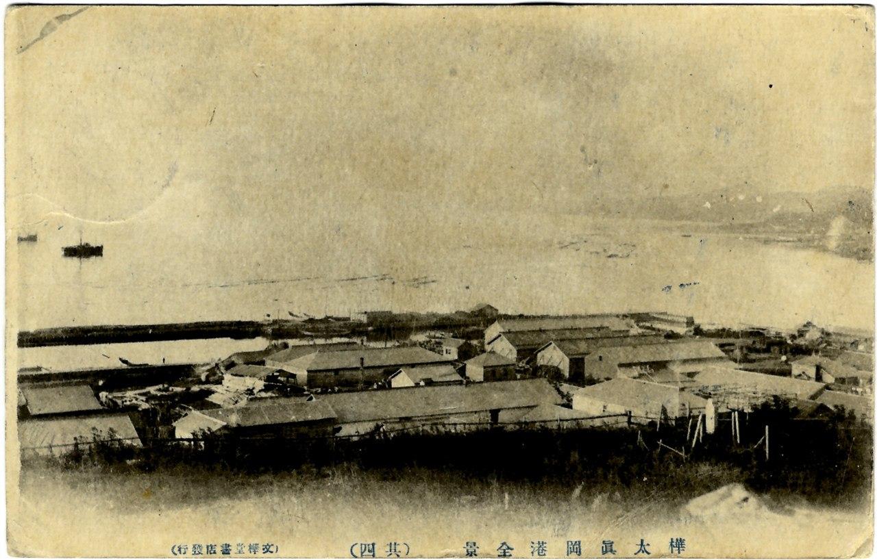 Вид на порт Маока