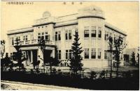Мэрия Тойохары, построена в 1925 году, сгорит 7 января 1928 года. На его месте построят новое, попроще.