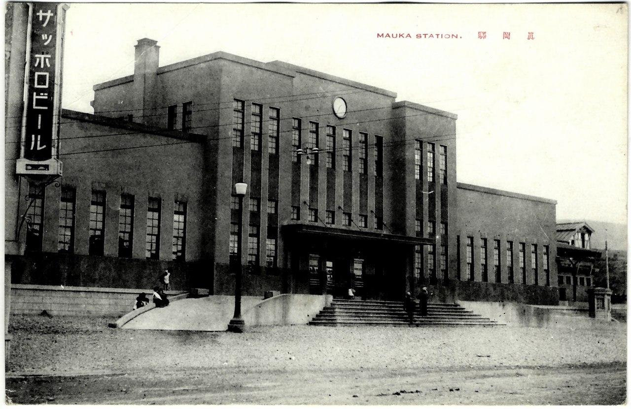Станция Маока.