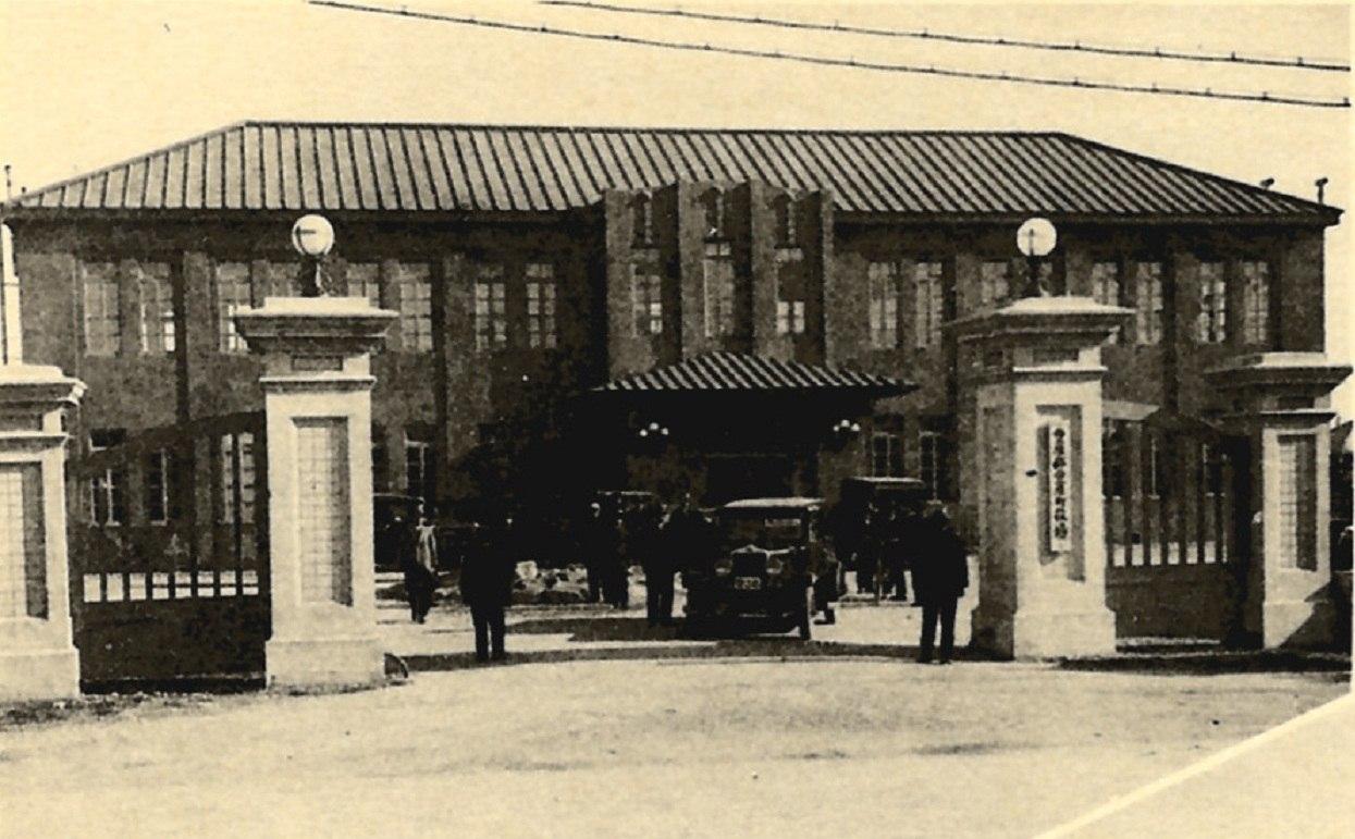 Мэрия Тойохары. Построена в 1928 году. Известно как 'Старый военкомат'.