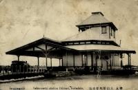 Отомари. Железнодорожная станция Сакаэмачи в Отомари (1920-1925 гг.)