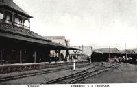 Отомари. Перрон железнодорожной станции Сакаэмачи в Отомари (1930-1935 гг.)