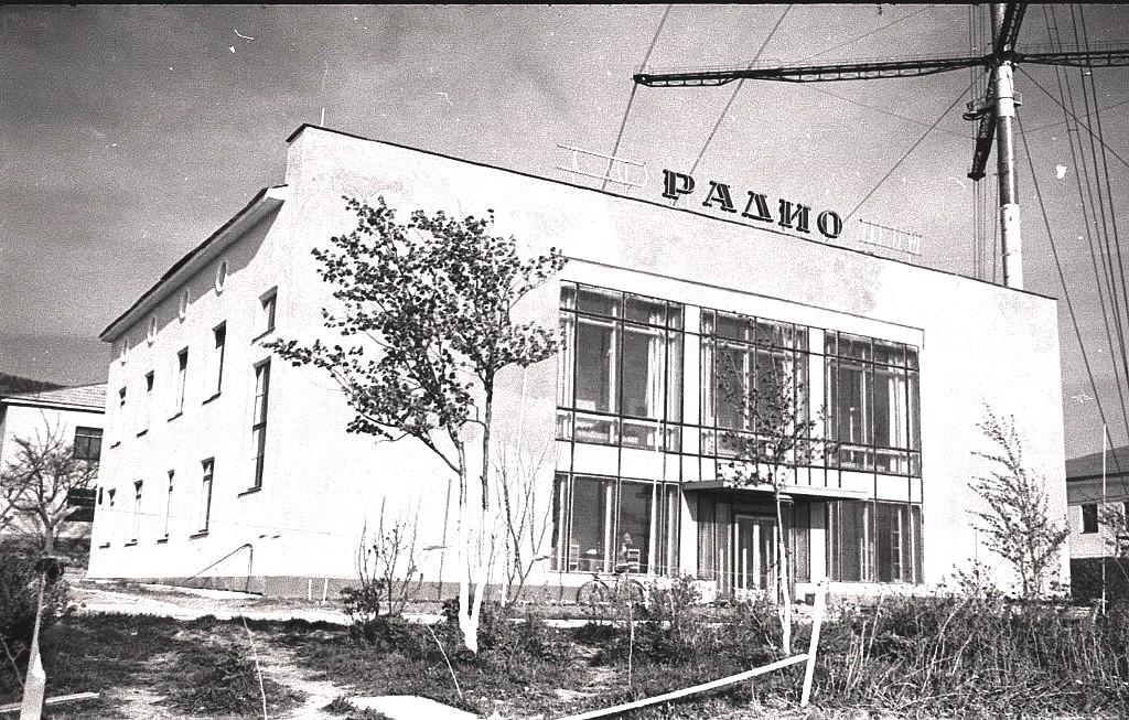 Дом радио.
