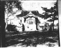 Госпиталь. Здание японской постройки.