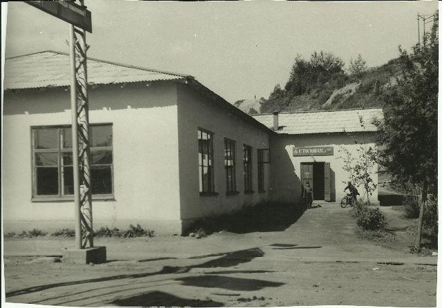 Столовая в ш. Долинская