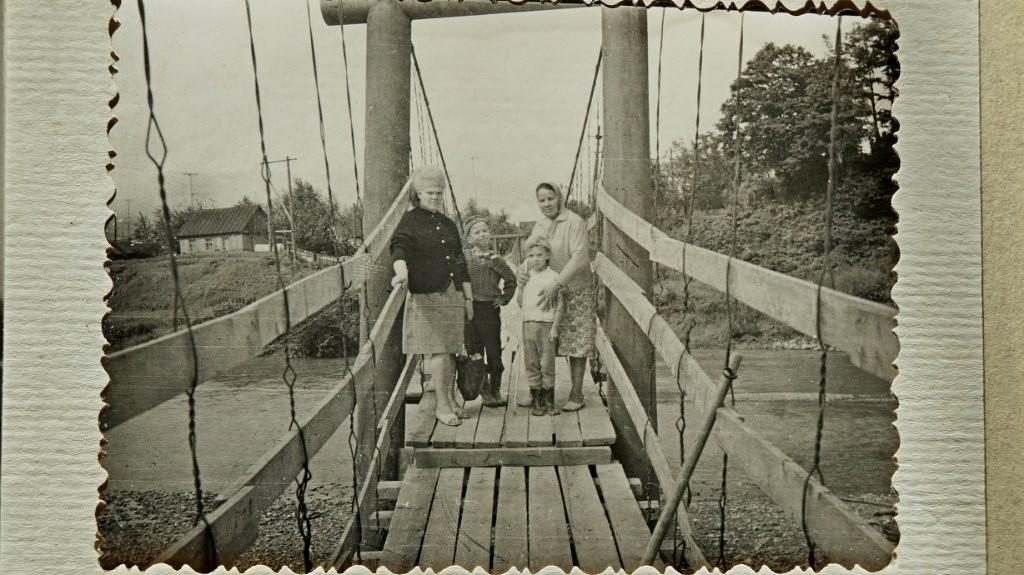 Подвесной мост в Быкове