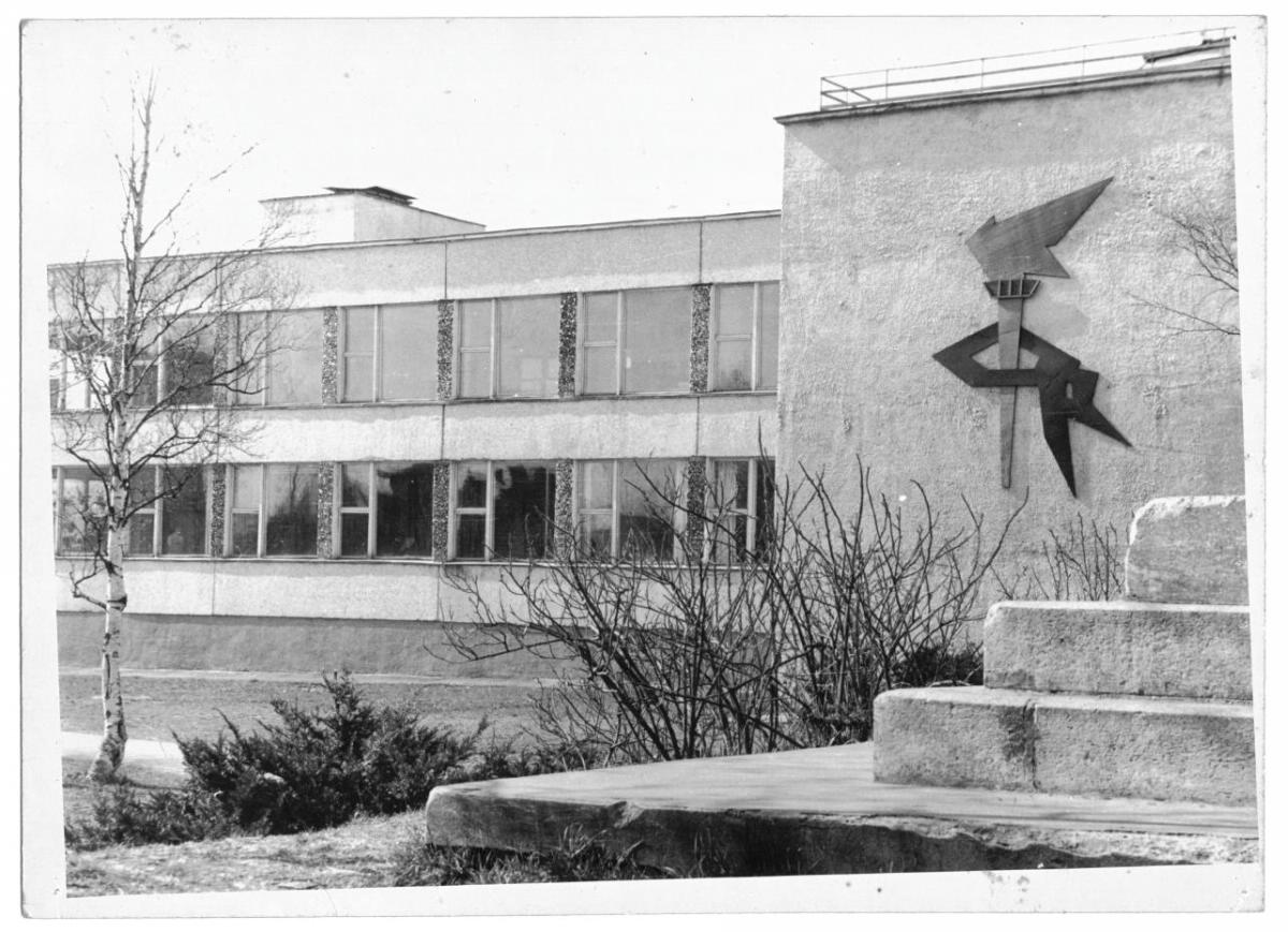 Здание дворца пионеров в г. Южно-Сахалинске.