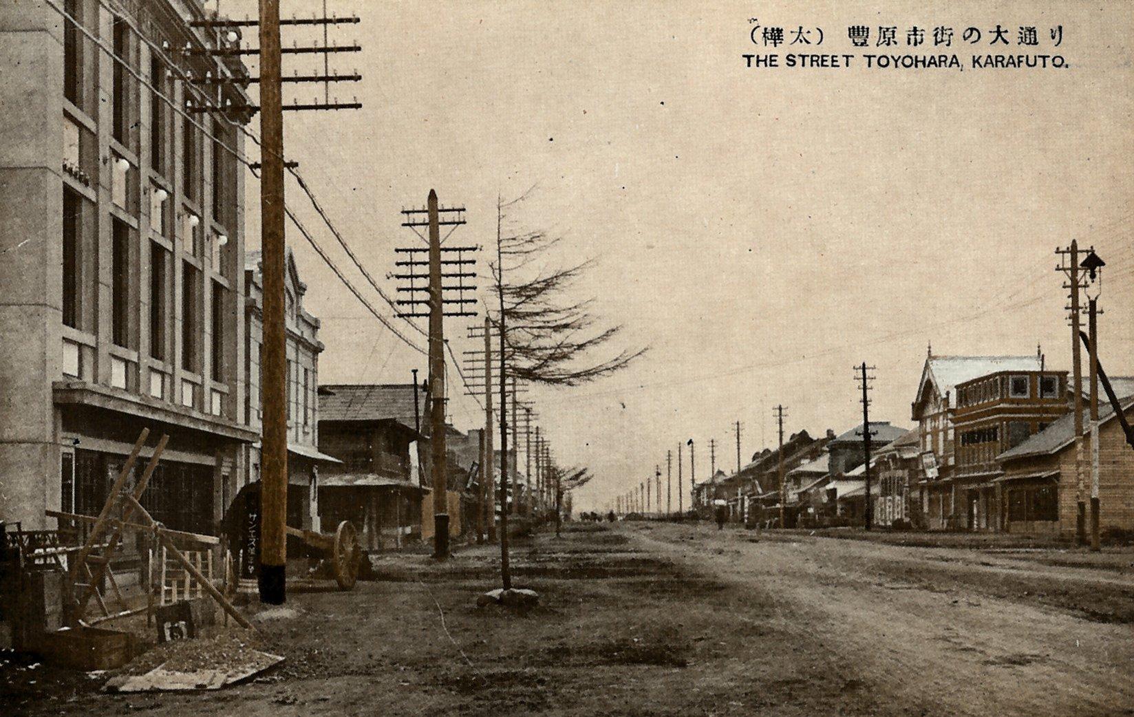 Тоёхара. Центральная улица Тоёхара - Оодори