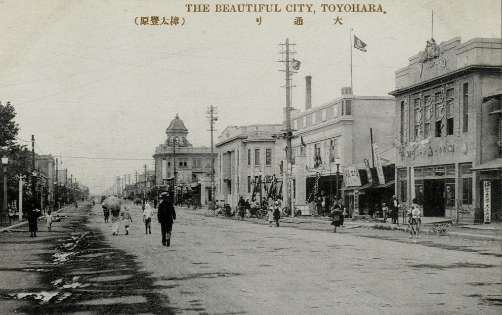 Тоёхара (Южно-Сахалинск). Оодори - главная улица Тоёхара (перекрёсток нынешних ул. Ленина и ул. Хабаровской)