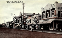 Отомари, улица Сакаэ-маки. Современная ул. Советская, район здания банка и домов № 5 и № 7.
