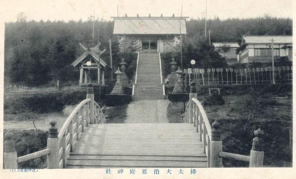 Храм Анива дзиндзя. Находился в районе ГОВД.
