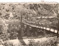 Мост через реку. На турбазе озеро Верхнее.