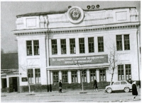 Здание Облсовпрофа, стоявшее справа от Совкино. Размещался с 1947 года.