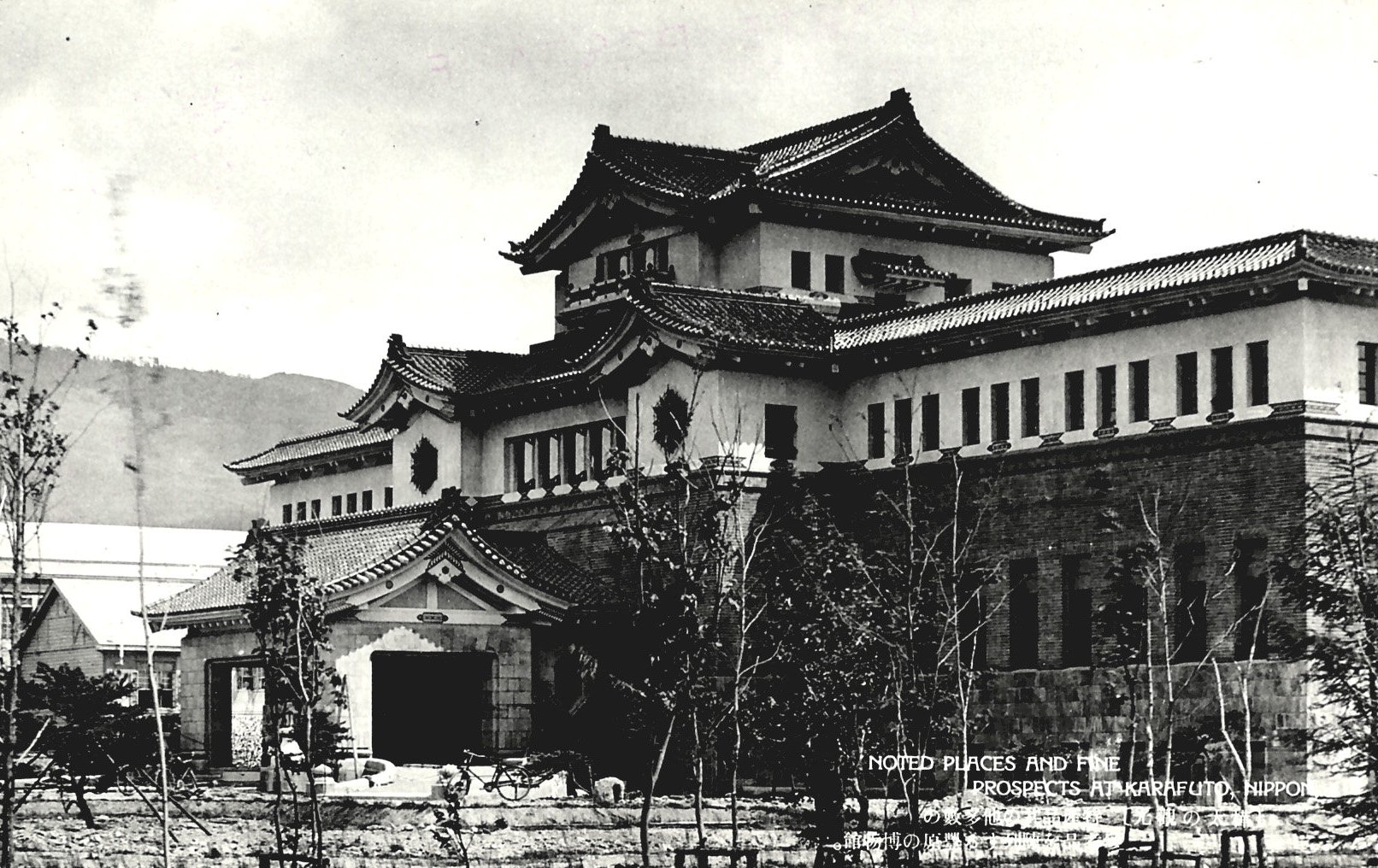 Музей для демонстрации коллекций по естественной истории Карафуто.