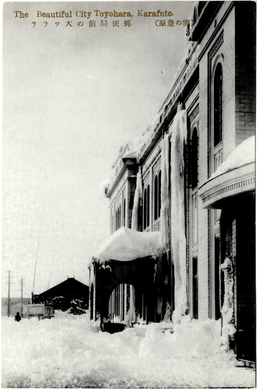 Снежные сугробы возле почтамта.