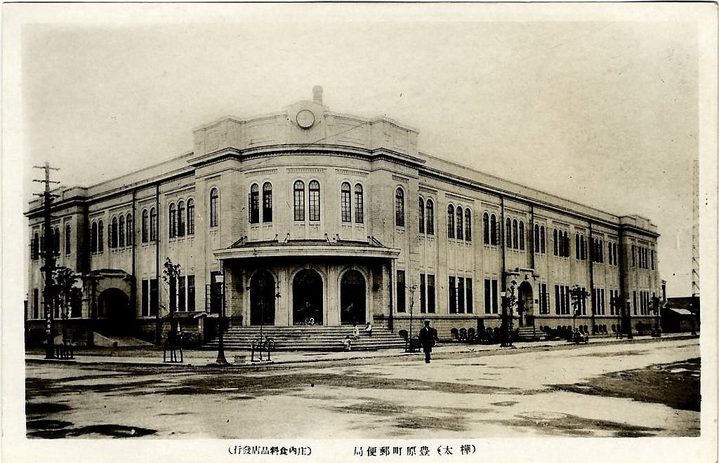 Здание почты.
