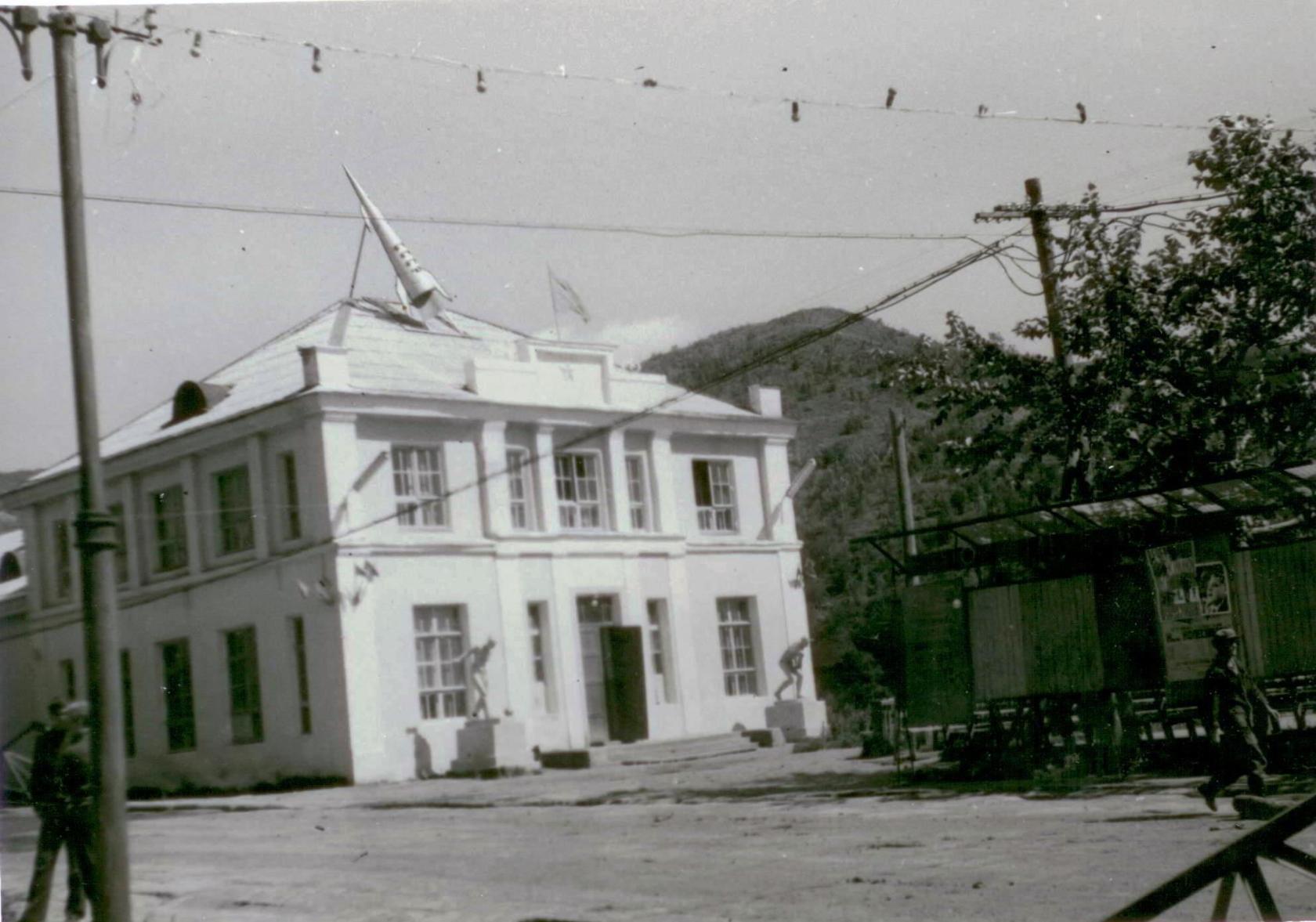 Клуб 'Шахтер' в п. Быков