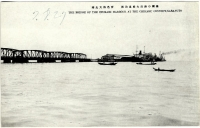 Мост в порту Одомари.