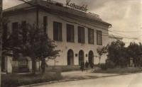 Ресторан 'Корсаков'