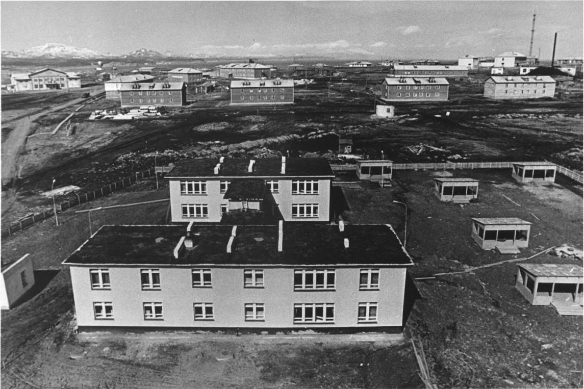 Вид на город Южно-Курильск